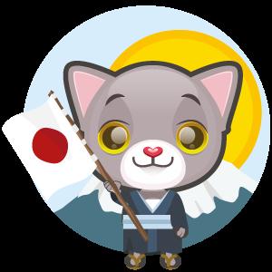 Nombre de gatos japoneses