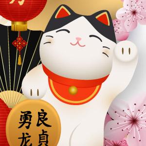 nombres de gatos japoneses